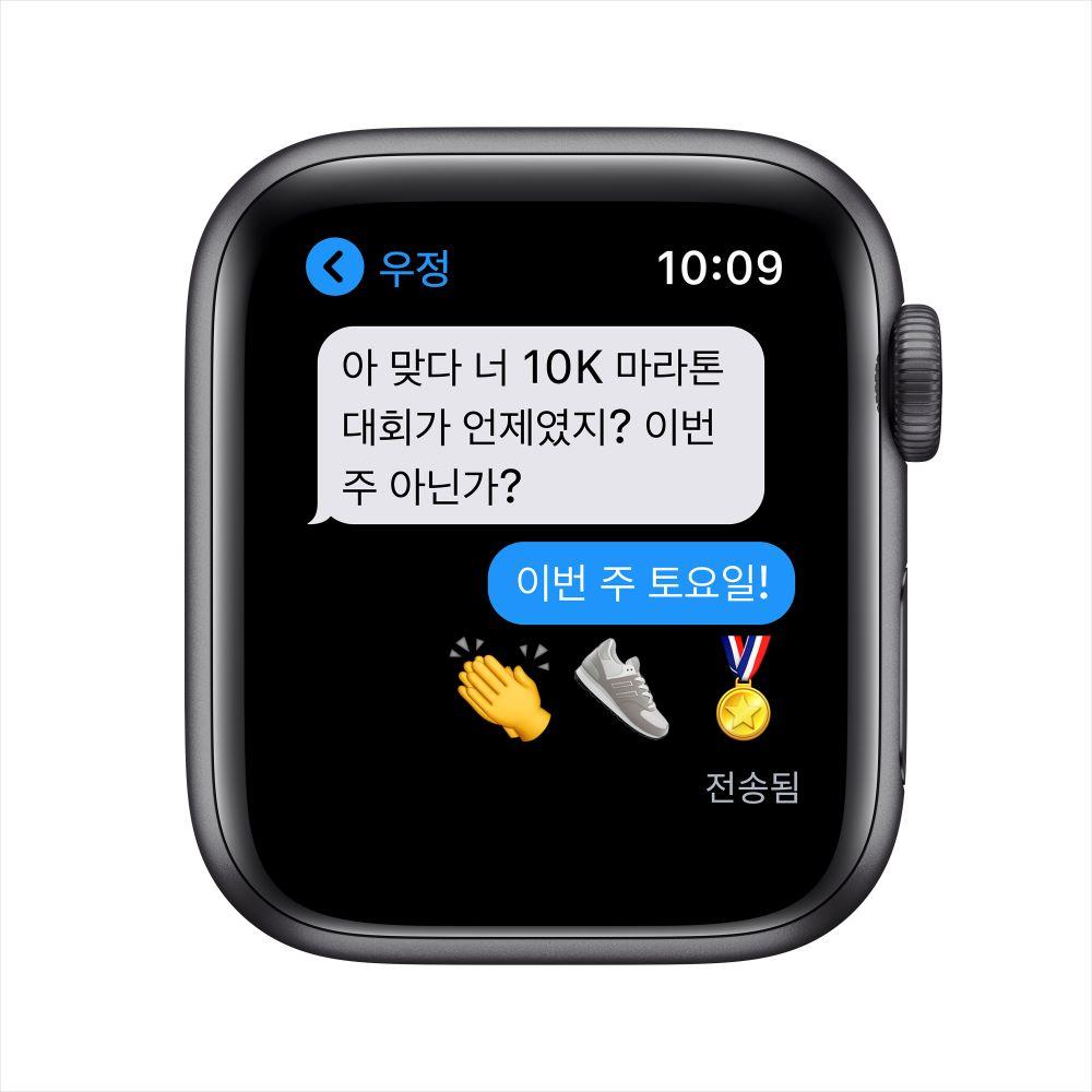 Apple Watch Series 6 Nike Cellular 40mm 스페이스그레이 알루미늄 케이스, 그리고 안트라/블랙 Nike 스포츠 밴드 (M07E3KH/A)