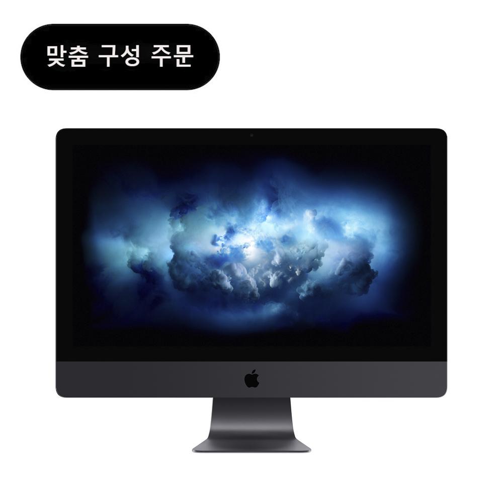 iMac Pro 27형 3.0GHz 10코어/1TB SSD/Radeon Pro Vega 56 - 맞춤구성