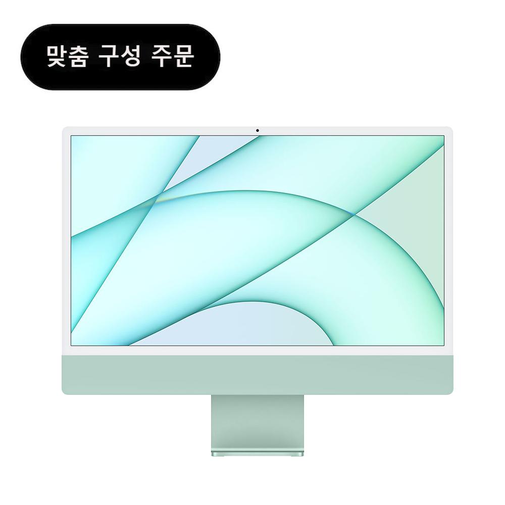 iMac 24형 Apple M1 칩(8코어 CPU 및 7코어 GPU)/256GB/Retina 4.5K 그린 - 맞춤구성