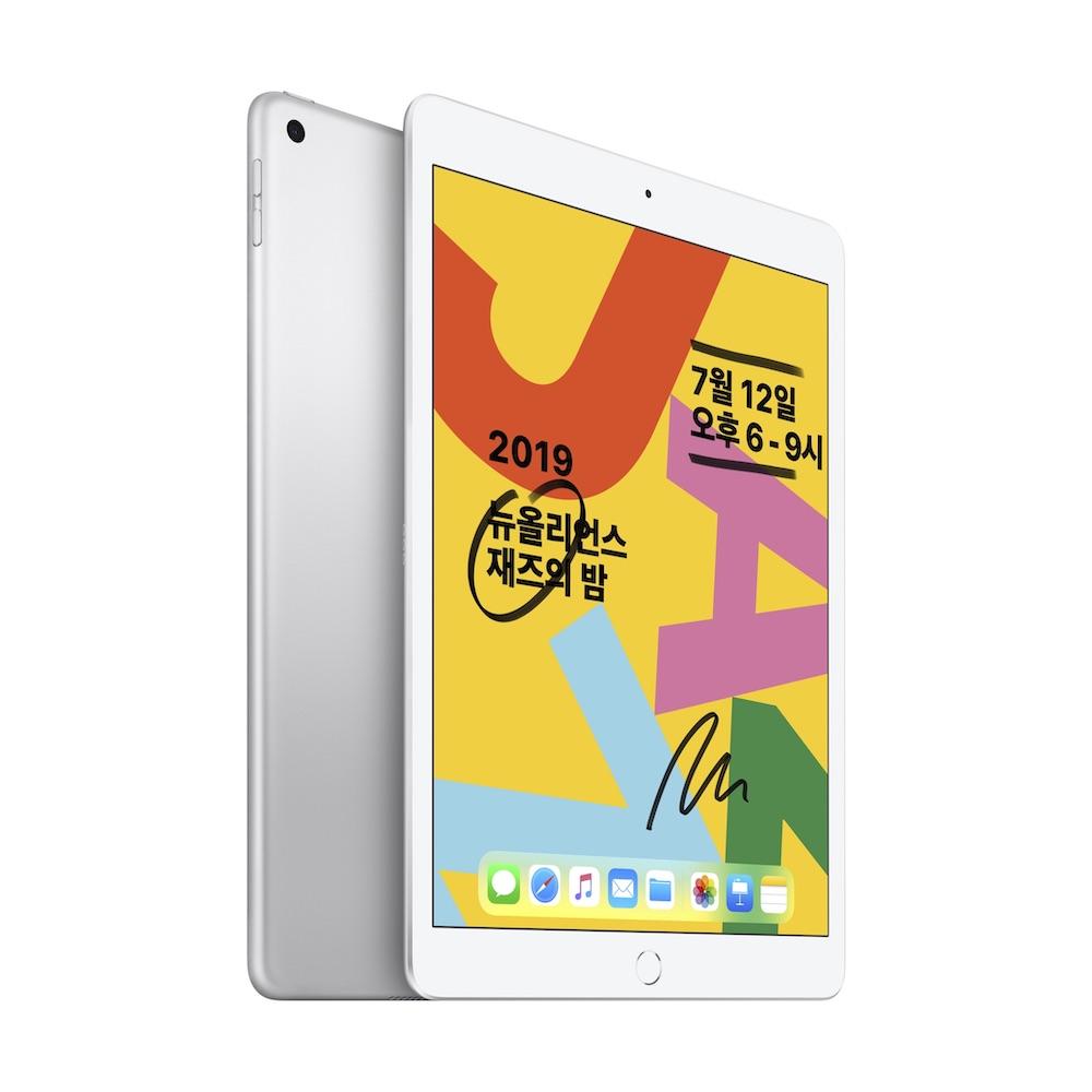 10.2형 iPad 2019년형 Wi-Fi 128GB 실버 (MW782KH/A)